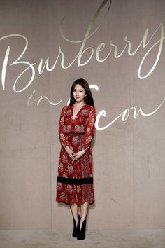 Miss A's Suzy Bae - Burberry Seoul Flagship Store Opening Event - October 15, 2015