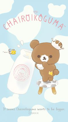 Rilakkuma Wallpaper, Sanrio Wallpaper, Kawaii Wallpaper, Disney Wallpaper, Iphone Wallpaper, Bear Character, Polymer Clay Kawaii, Disney Plush, Japanese Characters