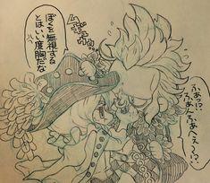 One Piece, Bartolomeo, Cavendish