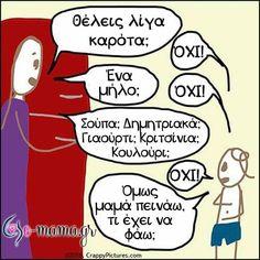Funny Quotes, Greek, Jokes, Humor, Comics, Baby, Daughters, Funny Phrases, Husky Jokes