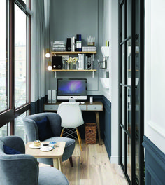 Designing a home office doesn't have to be rigid. Various creative and innovative ideas can be poured into a comfortable, efficient and flexible home office. Many bright ideas from a comforta… Home Office Lighting, Home Office Space, Home Office Design, Home Office Decor, House Design, Office Designs, Small Office, Office Ideas, Bedroom Office