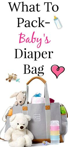 What to Pack in Baby's Diaper Bag