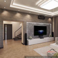 Дизайн интерьеров дома в Мытищах удаленно в бюро А. Сухова House Ceiling Design, Ceiling Design Living Room, Home Room Design, Interior Design Living Room, House Design, Home Entrance Decor, Living Room Tv Unit Designs, Elegant Living Room, House Rooms