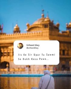 Guru Nanak Wallpaper, Golden Temple Amritsar, Gurbani Quotes, Religious Quotes, Letter Board, Lettering, Instagram, Text Posts, Drawing Letters