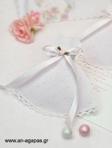 Μπομπονιέρα Βάπτισης Φόρεμα Ροζ Ανάγλυφο Pom Pom Pearl Earrings, Pearls, Jewelry, Fashion, Moda, Pearl Studs, Jewlery, Jewerly, Fashion Styles