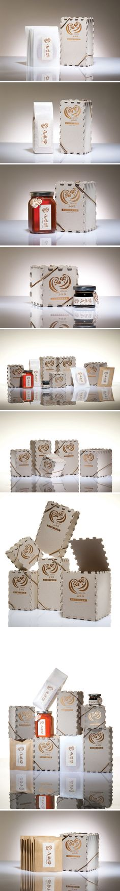 Siraya Harvest Series by GIDEA GROUP simplicity and beauty in #packaging PD