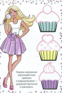 Cartoon Illustrations, Cartoon Icons, Barbie Drawing, Barbie 1990, Barbie Coloring Pages, Barbies Pics, Barbie Paper Dolls, Barbie Images, Barbie Fashionista