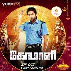 Enjoy episode of your favorite program Mahabharatham on Star Vijay at any time through YuppTV. Jayam Ravi, Full Episodes, Stars, Movies, Movie Posters, Fictional Characters, Films, Film Poster, Sterne