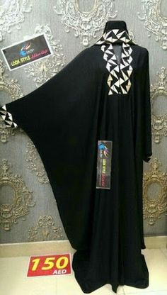 Hijab Dress, Hijab Outfit, African Blouses, African Lace, Look Fashion, Fashion Outfits, Black Abaya, Abaya Designs, Modest Wear