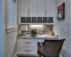 Home, Closet Office, Cabinet, Furniture, House, Kitchen, Home And Family, Zillow, Kitchen Cabinets