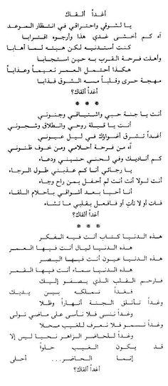 44 Best ام كلثوم Images Old Egypt Umm Kulthum Egyptian Movies