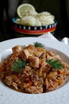 Καλαμαράκια με ρύζι ⋆ Cook Eat Up!