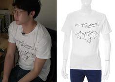 "Park Min-Woo 박민우 on ""Roommate"" Episode 11.  Kai-Aakmann Bat T-Shirt #Roommate 룸메이트 #ParkMinWoo"
