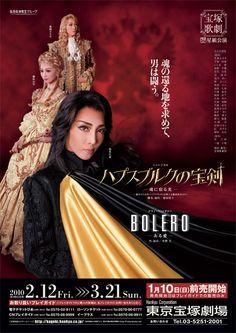 "Reon Yuzuki ""The Sword of Habsburg"" Theatre Plays, Musicals, Drama, Fandoms, Stars, Movie Posters, Theater, Korean, Korean Language"