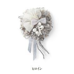 zakka collection [雑貨コレクション]|ときめく素材で華やかに アヴリルの糸で作るポンポンコサージュの会(7回限定コレクション)|フェリシモ
