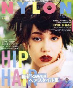 Kiko Mizuhara Nylon Japan Magazine Cover (September 2013)