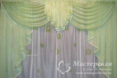 """Раскрой и пошив ламбрекена """"Нежность"""", который состоит из равносторонних свагов, прямого кокилье и двух де жабо. #кокилье #сваг #дежабо #шторы #пошивштор #рукоделие #мастерская #мастеркласс #МК #curtains"""