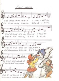 Kids Songs, Music Notes, Sheet Music, Education, Musica, Dibujo, Autism, Songs For Children, Nursery Songs