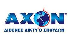 AXON Χαλανδρίου - AXON Αμαρουσίου φροντιστήριο ξένων γλωσσών & πληροφορικής Logos, Logo