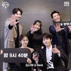 Jae Lee, Lee Sung Kyung, Korean Drama Tv, Drama Korea, Korean Celebrities, Korean Actors, Celebs, Ahn Hyo Seop, Romantic Doctor