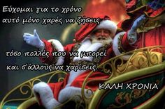 Greek Quotes, Deadpool Videos, Winter Christmas, Video Game, Artwork, Movie Posters, Movies, Christmas, Work Of Art