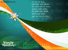 Happy Independence Day WhatsApp Status is what we are going to share with you. We warmly wishing all our viewers 15 August Happy Independence Day. Indian Independence Day Quotes, Happy Independence Day Status, 15 August Independence Day, Independence Day Wallpaper, India Independence, Memorial Day Quotes, Happy Memorial Day, Indepence Day India, India Quotes