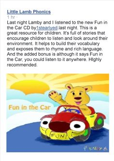 For great reviews and more visit 1stearlyed.com School Teacher, Phonics, Vocabulary, Encouragement, Audio, Album, Education, Learning, Children