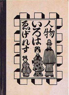 f:id:shinju-oonuki:20091221170525j:image