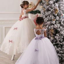 2016 White Flower Girl vestidos para bodas vestidos Kids Vestido de primera comunión para las niñas 10 12 Vestido de daminha Bow Lace Up(China (Mainland))