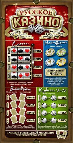 ILC Logo Russian Casino on Behance