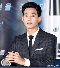 REAL Media Prescon 170626 #KimSooHyun #김수현