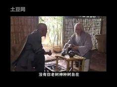 百年虛雲 第20集(高清) 【共20集】 - YouTube