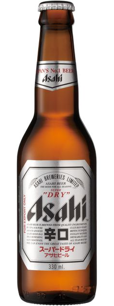 asahi beer , had it at the Jasmin Garden in Borne. Dry beer, light, very good with japanese food