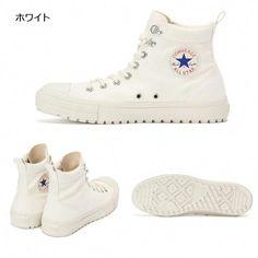 cb2a37f17a6 Converse all star high cut canvas. I LOVE this shoe!