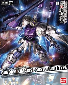1/100 GUNDAM KIMARIS BOOSTER UNIT TYPE: Just Added First Official Images, Box Art, FULL INFO