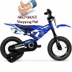 BMX-Bike-Bicycle-Yamaha-Moto-12-Kids-Boys-Sport-Toy-Motocross-Motorcycle