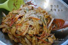 Japchae, Meat, Chicken, Ethnic Recipes, Food, Food Food, Essen, Meals, Yemek