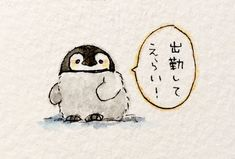 Penguin Pictures, Penguin Art, Cute Penguins, Cute Illustration, Animal Drawings, Beautiful Words, Cute Art, Neko, Hello Kitty