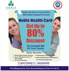 #Noble #VEE #Care in association with #Noble #Hospital #pune present Noble #Health Card. http://www.noblehospitalspune.com/noble-health-card
