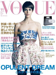 Fashion Foie Gras: Aymeline Valade covers Vogue Japan November 2012