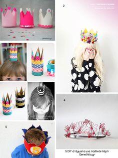 στεμματα για παιδικα παρτι - 5 diy party crowns