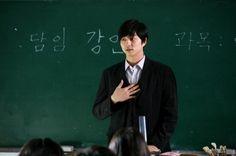 Yoo Gong in Silenced (2011) Movie Image