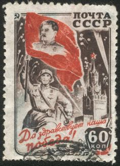 """Soviet postage stamp of 60 kopecks. 'Long live our Victory', 1946."""
