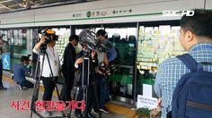서울지하철 2호선 구의역 사고 (서울1TV)