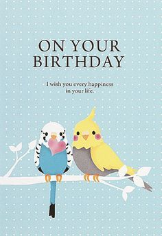 52 sweet and funny Happy Birthday images for men, women, siblings, friends & family. Touching birthday images full of humor & beautiful loving wishes. Birthday Wishes Funny, Birthday Blessings, Happy Birthday Quotes, Happy Birthday Greetings, Birthday Messages, Birthday Cards, Happy Birthday In Heaven, Birthday Love, Happy Birthday Birds