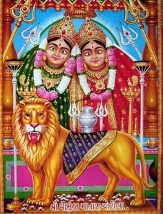 """Search Results for """"chamunda mataji wallpaper"""" – Adorable Wallpapers Lion Live Wallpaper, Ganesh Wallpaper, Black Art Pictures, God Pictures, Maa Image, Lord Durga, Cute Baby Boy Images, Happy Navratri Images, Durga Images"""