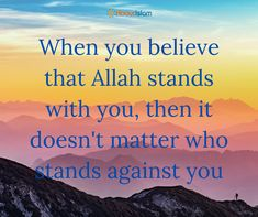 Allah stands with you!