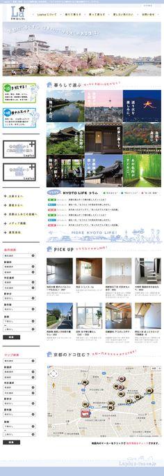 【どこ住む。京都 -La plus- 様】 http://laplus-inc.co.jp 京都近縁の物件情報サイト。店舗を持たずウェブ上からのコンタクトで物件探しから契約までの提案されており、その一連の流れをスムーズに行っていただける様に分かりやすく安心感あるレイアウトでデザイン・構築しています。