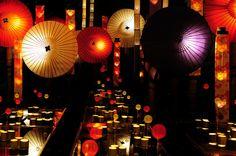 Japanese Umbrella lantern objet in Kumamoto