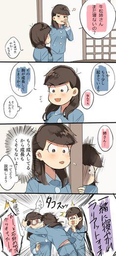 Todoko-Karako-Ichiko